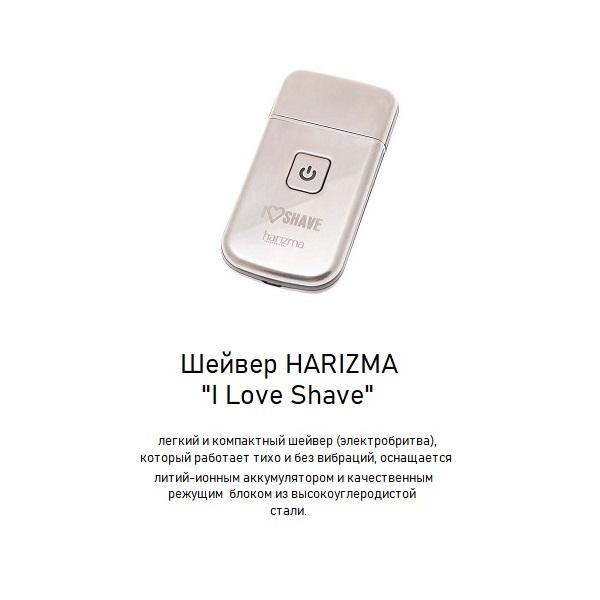 1565555924_sheyver-harizma-h10124-600x600.jpg