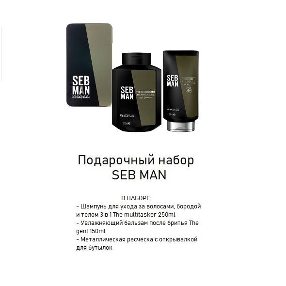 nabor_seb-man.jpg