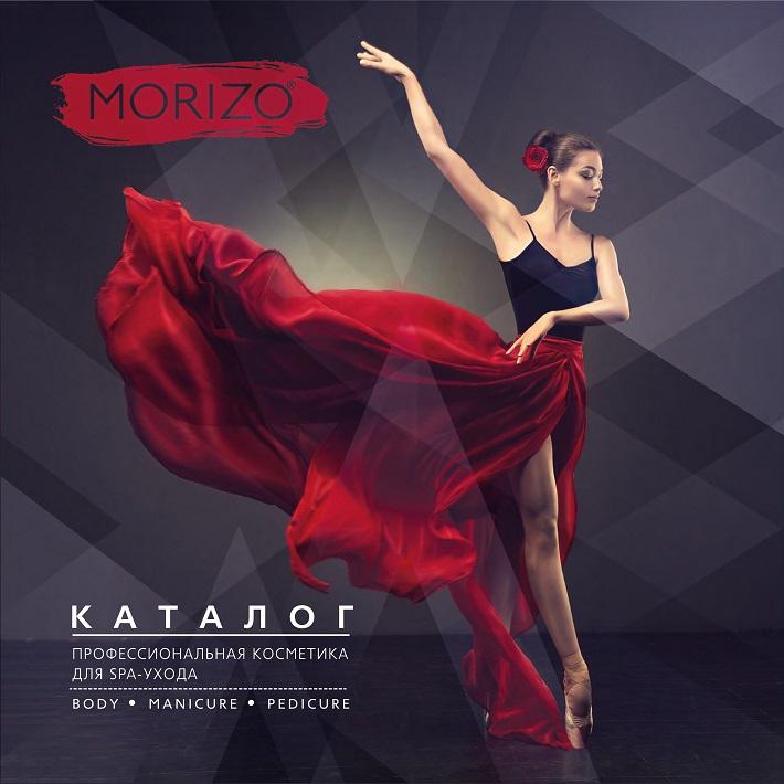 morizo-1.jpg