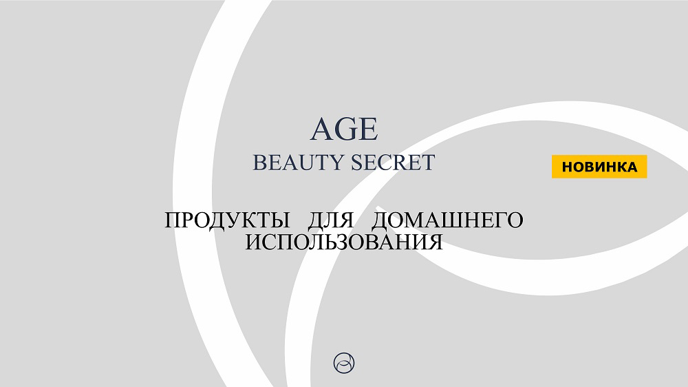 age-4.jpg