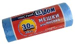 Мешок для мусора Стандарт 30 л (30 шт) рулон голубой 12 мкм