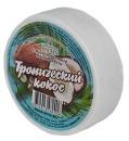 """Твердое мыло ручной работы """"Тропический кокос"""", 80 г"""