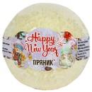 "Бурлящий шар Happy new year ""Пряник"", 130 г"