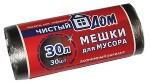 Мешок для мусора Эконом 30 л (30 шт) рулон чёрный