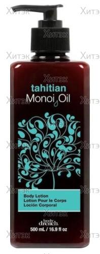 Таитянский лосьон для тела с маслом моной Tahitian Monoi Oil , 500 мл
