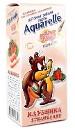 Детская зубная паста со вкусом клубники Aquarelle kids, 50 мл