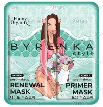 Утренняя маска-праймер Pre-Makeup и Вечерняя маска-обновление Post-Makeup, 6 мл*2 шт