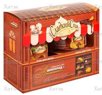"""Подарочный набор Сладкий спа """"Шоколад с апельсином"""""""