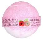"""Бурлящий шарик для ванны """"Ягодный сорбет"""", 120 г"""