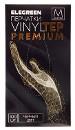 Перчатки Elegreen VIinyltep Premium, размер M, 100 шт