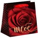 """Пакет ламинированный квадратный """"Тебе с любовью"""", 14 × 14 × 9 см"""