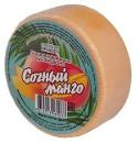 """Твердое мыло ручной работы """"Сочный манго"""", 80 г"""