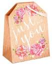 """Пакет подарочный """"Just for you"""", 19,5 × 25,6 × 11 см"""