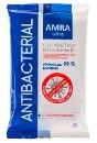Салфетки Amra влажные антибактериальные с хлоргексидином, 10 шт