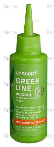 Лосьон-активатор роста волос Active Hair Growth Serum, 100 мл
