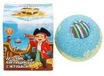 Детский бурлящий шар с игрушкой для мальчиков, 130 г